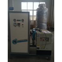 Wholesale 3 Nm3/H High Purity 99.9% Small PSA Nitrogen Generator With 0.1~1.0 MPa N2 Pressure from china suppliers