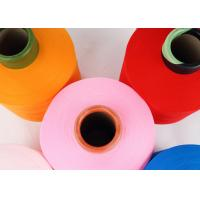 Wholesale Pink Colour 40D PA / Nylon DTY Yarn 70D For Stocking , Anti - Bacteria from china suppliers
