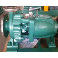 Quality Stainless Steel Centrifugal  end suction Pump for sale