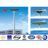 Quality SGS 25m 3 Sections HDG High Mast Lighting Pole 15 * 2000w For Airport Lighting for sale