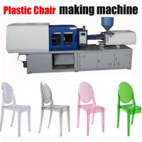 Wholesale Energy Saving Plastic Chair Making Machine , Plastic Injection Mould Machine 170 Tons from china suppliers