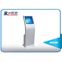 Wholesale Self service interactive information kiosk  in airport 450cd/m2 Brightness from china suppliers