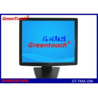 Wholesale 1024x768 Resolution 19 Inch Touch Screen Desktop Monitor For Office from china suppliers
