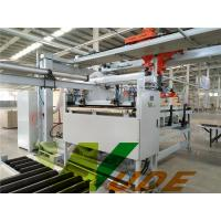 Wholesale Short Cycle Melamine Laminated Board Hot Press Line Fully Automatic Control from china suppliers
