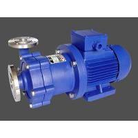 Quality Stainless Steel Magnet Pump for sale