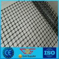 Wholesale Reinforcement PP Biaxial Plastic Geogrids with high tensile strength from china suppliers