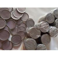Buy cheap Stainless steel filter wire mesh from wholesalers