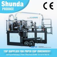 Wholesale Max Speed 120 cups per minute Paper Cup Making Machine For Coffee Paper Cup with 2 lesiter hot air devices from china suppliers