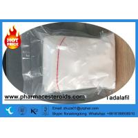 Wholesale No Side Effect Sex Drugs Enhancer Tadalafil Cialis CAS 171596-29-5 from china suppliers
