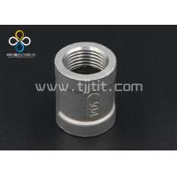 Wholesale 304 or 316 stainless steel pipe fittings/Sockets with top quatily from china suppliers