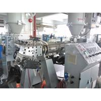 Wholesale Embossed carrier tape making machine from china suppliers