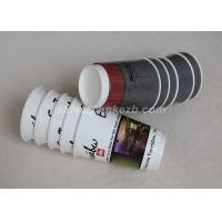 Quality Double Layer Paper Ripple Paper Cups With Logo , Custom Disposable Coffee Cups for sale