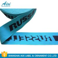 Wholesale Nylon / Polyester / Cotton Jacquard Elastic Waistband Underwear Men Fabric Webbing from china suppliers