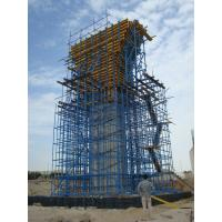Buy cheap Interchange  Deck , Pier , Pile cap Formwork for Mafraq interchange from wholesalers