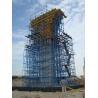 Buy cheap Interchange  Deck , Pier , Pile cap Formwork for Mafraq interchange from wholesalers