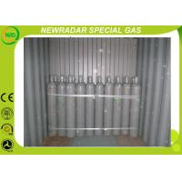 Quality 40L Cylinder Nitrous Oxide Products Highly Active For Chemical Reaction , CAS 10102-44-0 for sale