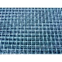 Wholesale Stainless steel square wire mesh made in China from china suppliers