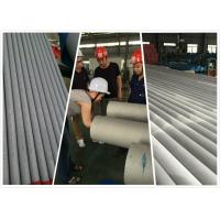 Wholesale Inconel 625 / UNS NO6625 / Alloy 625 Seamless Inconel Tube ASTM B444 from china suppliers