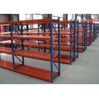 Wholesale Industrial Steel Middle Duty Pallet Rack Storage Systems Multi Layers High Density from china suppliers