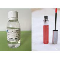 Wholesale 250 Water Content Volatile Silicone Fluid / Cosmetic Oil Essentially Odorless BT-1345 from china suppliers