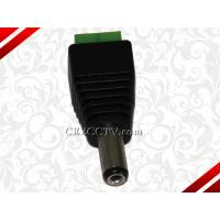 Wholesale CCTV DC head Connector CEE-DC5 from china suppliers