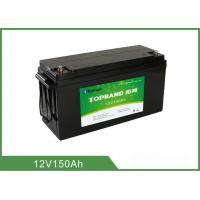 Wholesale Smart Lithium Battery 12V 150Ah With Bluetooth , Series Connection Available from china suppliers