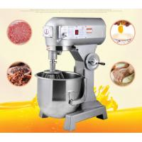 Wholesale 20L Commercial Spiral Dough Mixer Egg Beater Food Processing Machinery from china suppliers