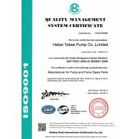 Hebei Tobee Group Co.,Limited Certifications