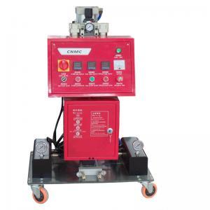 Wholesale CNMC-E polyurethane  spray foam insulation machine from china suppliers