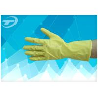 Wholesale 100% Natural Latex Household Gloves With Dipped Flocklined Washing Rubber Gloves from china suppliers
