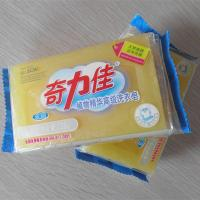 Wholesale good quality and good price natural laundry detergent soap bars/transparent laundry soap from china suppliers