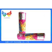 Wholesale High Shrinkage Printed Plastic Rolls Gravure Printing For Packing Wrapping Cookies from china suppliers