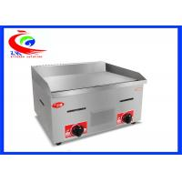 Wholesale Heavy duty table top gas grill steak griddle flat industrial Western Kitchen Equipment from china suppliers