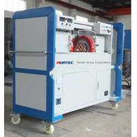 Wholesale HCDX-10000A Magnetic Particle Testing Equipment Economical Magnetic Particles Flaw Detector from china suppliers