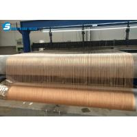 Buy cheap Decorative Glass Laminated Metal Wire Mesh from wholesalers