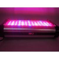 Wholesale cidly 2016 hot sale aquarium light pt led 150W, reef aquarium light from china suppliers
