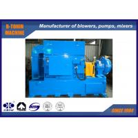 Wholesale 15000m3/h  400KW Single Stage Industrial Centrifugal Blowers with Arero metal  impeller from china suppliers