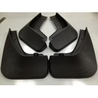 Wholesale Custom Rubber Car Mud Flaps Complete Sets Replacement JAC Refine S5 from china suppliers
