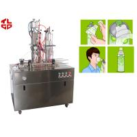 Wholesale Vacuum Crimping And Compressed Air Filling Machines from china suppliers