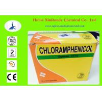 Wholesale Chloramphenicol 250mg Finished Medicine , Organic Gelatin Capsules from china suppliers