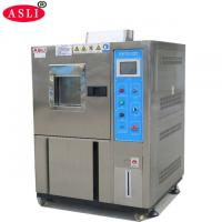 Wholesale Customized Touch Humidity Control Test Chamber for Electric Appliance from china suppliers