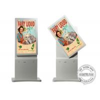 Quality RJ45 Totem Kiosk Digital Signage Advertising Display Metal Shell + Tempered Glass for sale