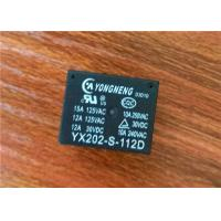 Wholesale Sealed Housing 12V Relays Small Sugar Cube Used in Home Appliance from china suppliers