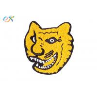 China Tiger Shape Custom Sew On Patches Felt Fabric Chenille Patch For Clothing on sale