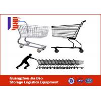 European Style Retail Zinc Metal For Trolleys Supermarket Shopping Carts ,