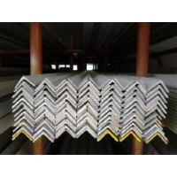 Buy cheap Hot Rolled Equal Angle Steel from wholesalers