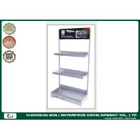 Wholesale Three Layers Metal Shelves Oil Display Rack Suitable In Supermarket Shops Stores from china suppliers