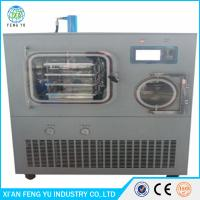 Wholesale Top press Pilot lyophilizer / industrial lyophilizer machine/pharmaceutical freeze dryer from china suppliers