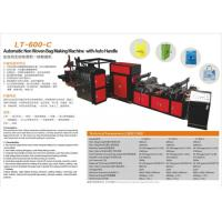Wholesale Automatic Multifunctional Non Woven Box Bag Making Machine with Auto Handle from china suppliers