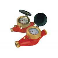 Wholesale Brass Multi Jet Water Meter Hot With Magnetic Drive , LXSGR-15E from china suppliers